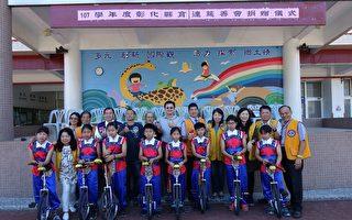 獅子會贊助專業師資 提升學童獨輪車技藝