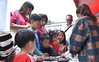 """重视并守护儿童权益   陪伴让儿童""""快乐成长"""""""