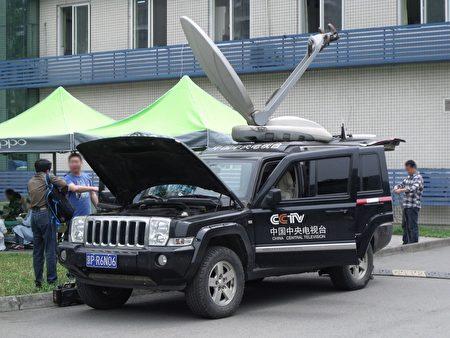USCC在報告中提到,中共採用各種手段試圖損害台灣的民主與政府,包括使用社群媒體和其他網路工具散佈不實消息。圖為中共中央電視台。