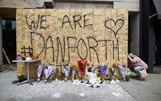 多倫多Danforth Ave大規模槍擊事件