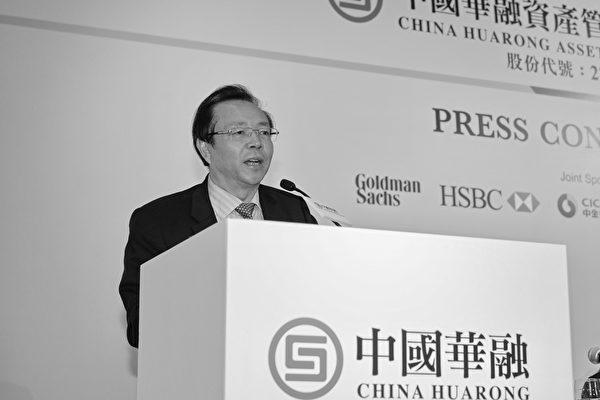 11月7日,中国华融资产管理股份有限公司前董事长赖小民被逮捕。(宋祥龙/大纪元)