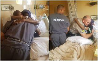 善心警官護送犯人看望臨終母親 「最後擁抱」償心願