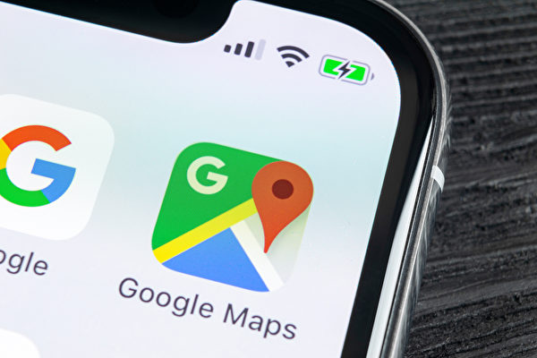 Google地图迈入15周年 全新功能上线