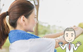有氧運動降血糖最有效 1種運動任何年齡都適合