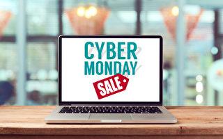 加人网购星期一购物将大增 最大购物日在后面