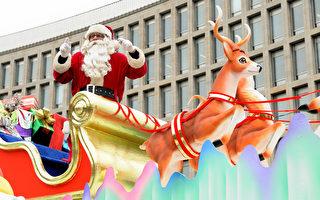 周末好去处(11月16日~18日)圣诞老人大游行