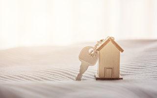 十号提案(Prop. 10)危害屋主权益