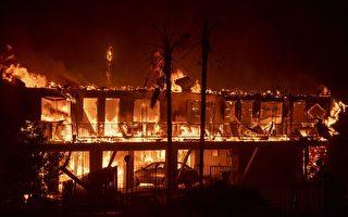 北加州大火至少9人死亡  近7千建筑被毁