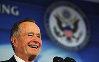 美國前總統老布什辭世 享壽94歲