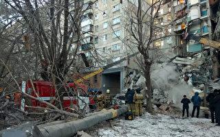 俄罗斯大楼发生爆炸 4人死数十人失踪