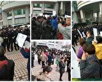武汉乐投难友连日维权 警方从打压改成围堵