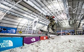 文彦博27岁辞去工作 踏上滑雪之梦