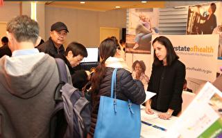 紐約州第三場健保諮詢會1月12日舉行
