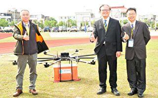 台日國際無人機  航向藍海新商機