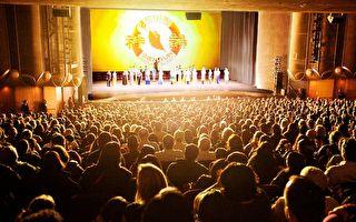 神韻聖荷西11場大爆滿落幕 2.2萬人感恩