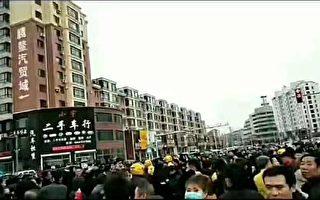 遼寧數千村民持續反建垃圾場 警方抓人打人