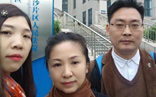 「他寫歌 有錯嗎?」廣東徐琳被判刑三年