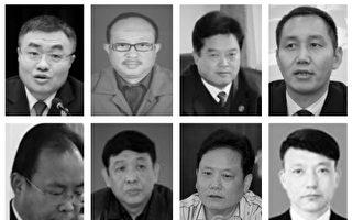 70名落馬的中共法院院長(2)