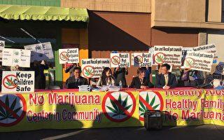 居民爆艾尔蒙地市官员接受大麻献金