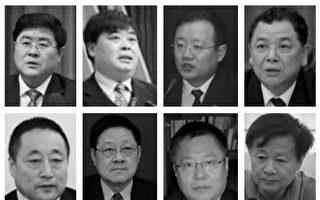 70名落马的中共法院院长(3)