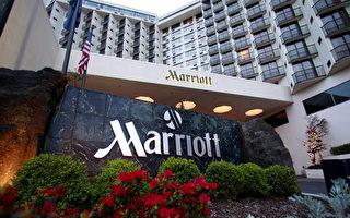 萬豪5億客戶信息或外洩 加國77酒店受影響