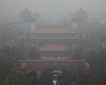中共當局稱要大力給企業減稅降費以提振經濟活力;據不完全統計,12月26日止,中國已有16省推出促進民營經濟發展政策。但一些中外經濟專家紛紛吐槽「為時已晚」,並指政策內容語焉不詳。(ChinaFotoPress/ChinaFotoPress via Getty Images)
