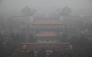 """中共当局称要大力给企业减税降费以提振经济活力;据不完全统计,12月26日止,中国已有16省推出促进民营经济发展政策。但一些中外经济专家纷纷吐槽""""为时已晚"""",并指政策内容语焉不详。(ChinaFotoPress/ChinaFotoPress via Getty Images)"""