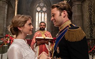 《圣诞王子:皇家婚礼》影评:嫁入皇室没想像中浪漫