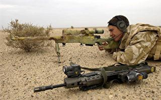 英狙擊手一槍殲滅6名塔利班武裝分子