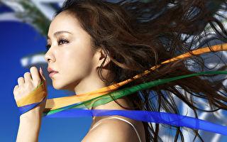 安室奈美惠於2016年發行第45張單曲《Hero》資料照。(avex taiwan提供)