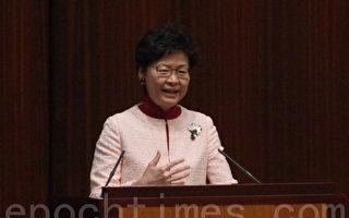 特首为孟晚舟香港护照辩解 未释港民疑虑