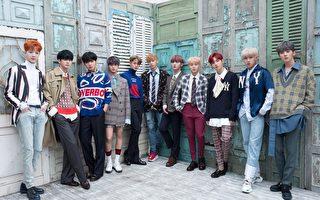 Wanna One不延长契约 1月办最后演唱会