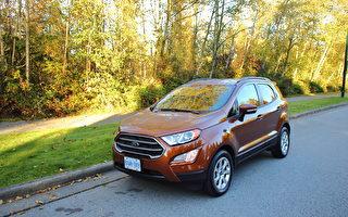 车评:一升SUV 2018 Ford EcoSport SE