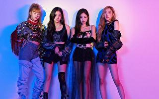BLACKPINK獲選YouTube年度藝人 唯一韓女團