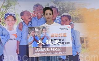 張鈞甯代言資助兒童 否認拍戲曾遭強吻