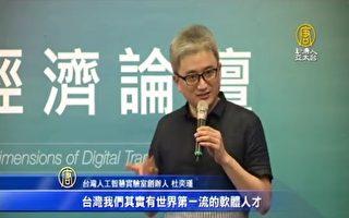 台湾研发雅婷逐字稿App 即时语音转文字