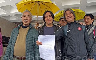 香港高院駁回一地兩檢司法覆核