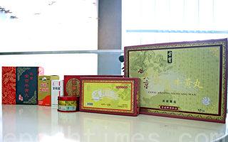 申訴專員批香港政府規管中成藥有漏洞