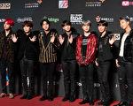 BTS防彈少年團出席2018 MAMA香港場