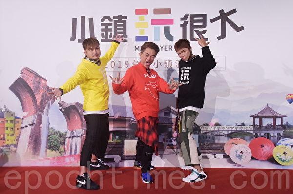 综艺玩很大之2019台湾小镇漫游年