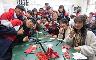 日本滋賀縣石山高校200師生   六和高中入班體驗