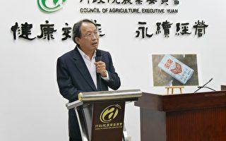 違規攜肉7例驗出豬瘟 農委會:台灣風險極高
