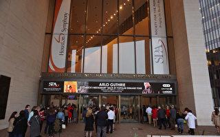 神韻休斯頓兩場爆滿 全球頂級企業高管盛讚