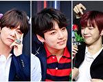 左起BTS成員V(金泰亨)、田柾國與Wanna One姜丹尼爾。(Frazer Harrison,Chung Sung-Jun/Getty Images/大紀元合成)
