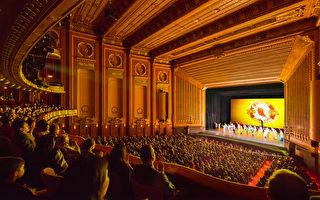 神韻芝加哥終場爆滿 教授體驗「真正的美」