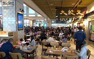 中港OUTLET即將開幕  搶先體驗遊客爆滿