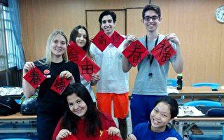 拿毛筆學中文 外籍生快樂體驗中華文化