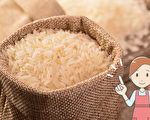 冬天保暖防水很重要,教你自製大米暖暖包暖手,以及其它冬天必備技能。