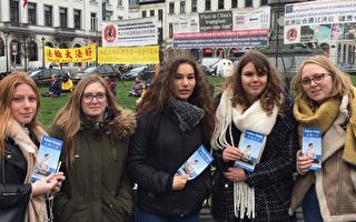 欧洲议会楼前 法轮功学员呼吁制止中共迫害