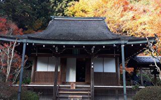 京都寂光院风致 追唐风文化溯书道